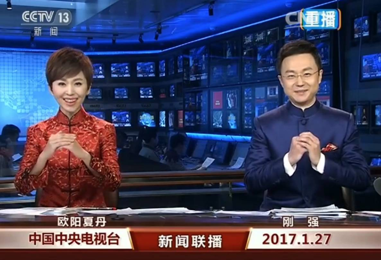 新闻资讯_播新闻演上双簧,自拍上了新闻联播,厉害了word央视!