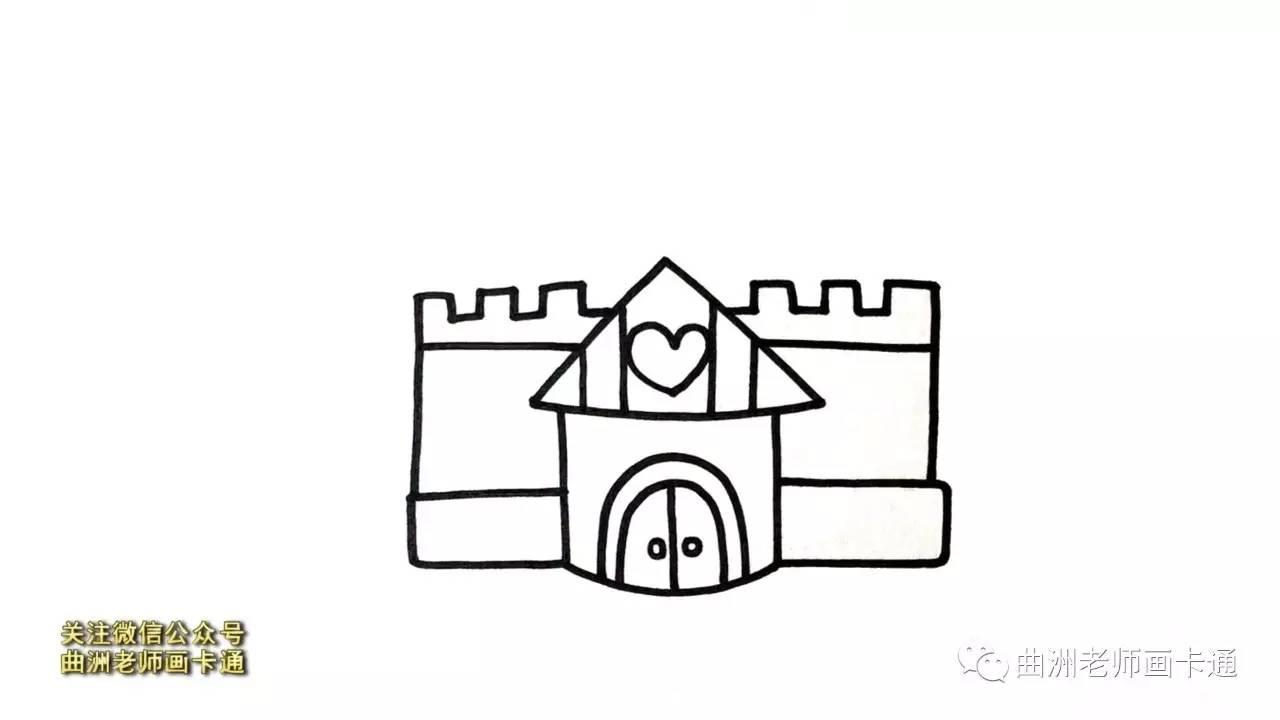 师画卡通 少儿简笔画 公主城堡