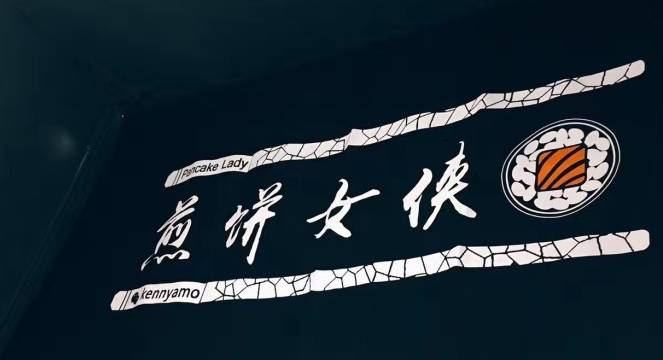 寿司控必备,人气寿司店,你都吃过哪一家?