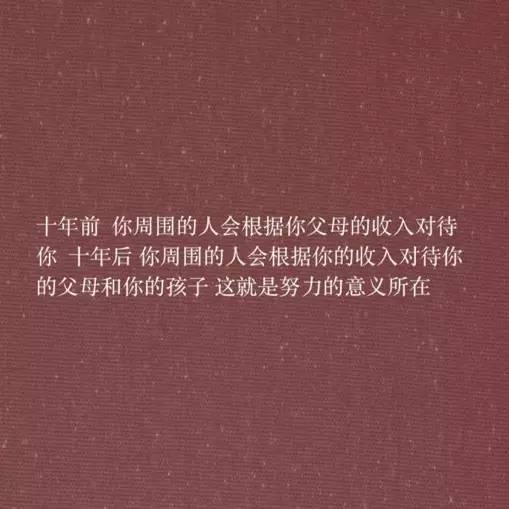 {人为什么要励志}.