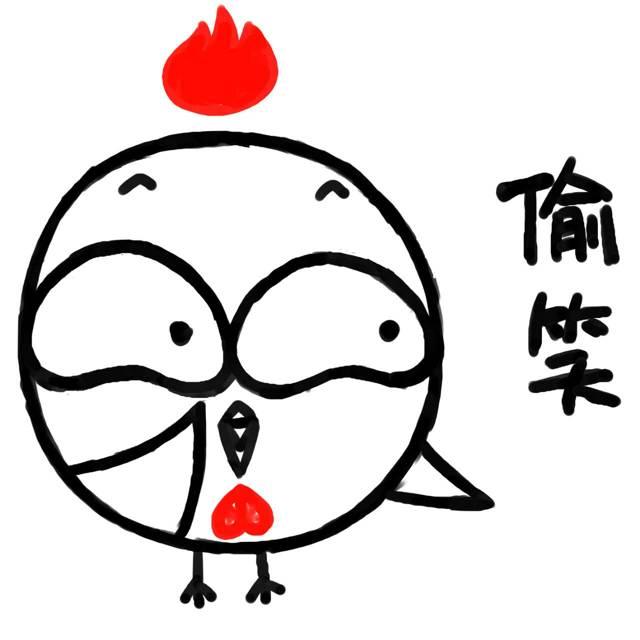 diy花盆手绘图案小鸡