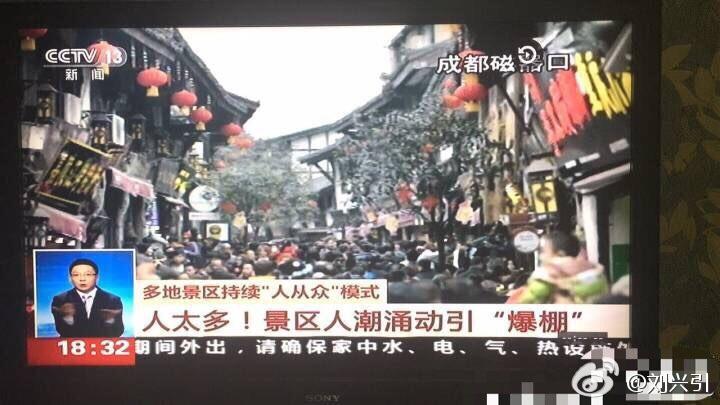 央视主播朱广权说段子很搞笑可是手语翻译要崩溃了