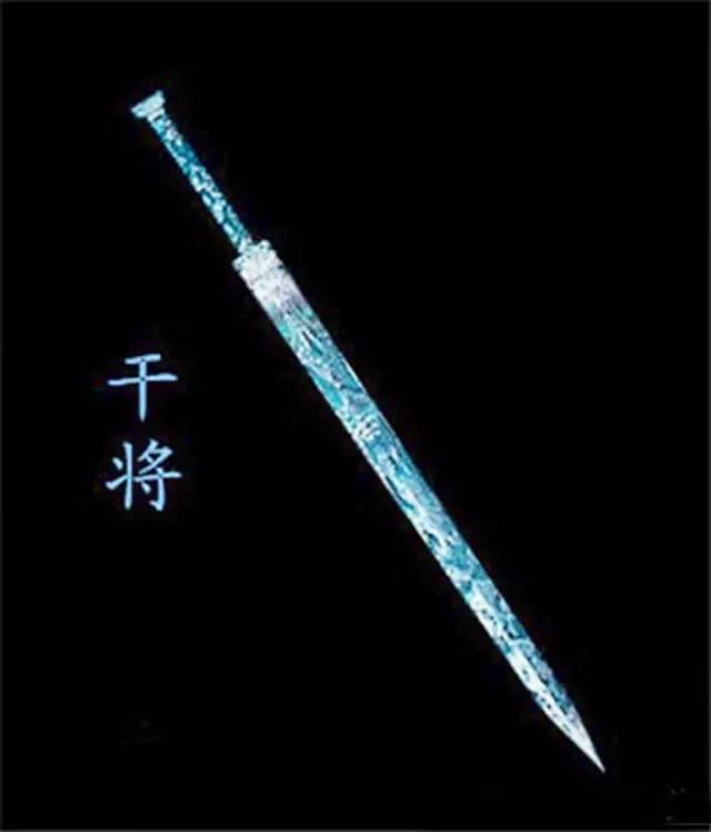 震惊你:古代十大名剑,有一把是人肉铸的!