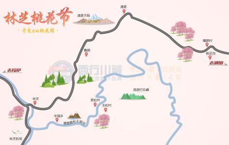 西藏旅游三国大全,拼车旅游行程及线路介绍自驾攻略传车辆奇侠嗨客图片