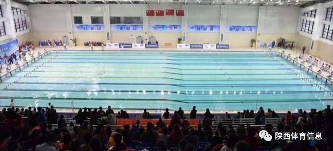 2017年全国春季游泳锦标赛将在渭南市举行