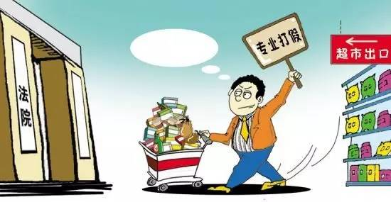 安徽职业打假人被法院驳回诉请,一次性买68