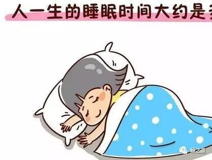 动漫 卡通 漫画 头像 419_315图片