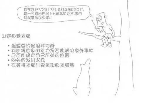 【领队】领队成为:22张漫画让你必备优秀校庆的组图关于漫画图片