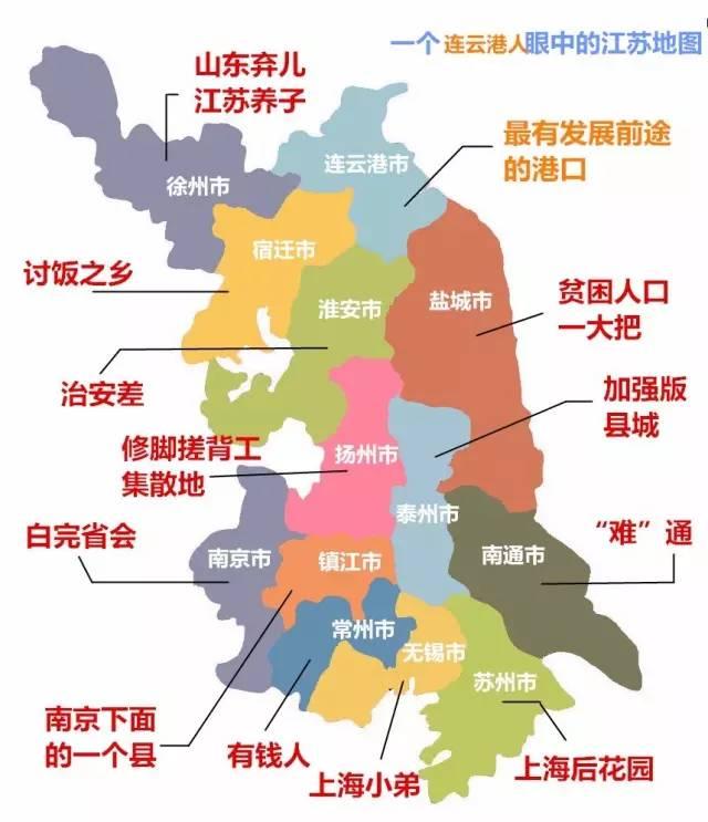 江苏地�_是2015年江苏省唯一一个入选全国幸福感\