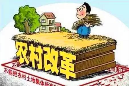 """好消息!土地确权让农民真正有了""""资产""""!"""