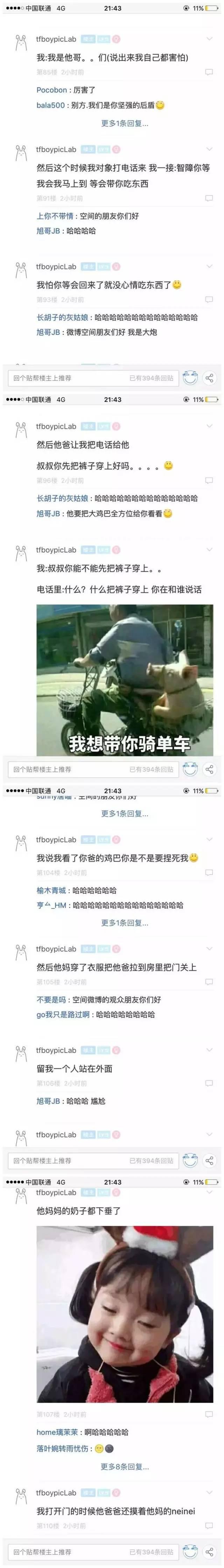 tucaoxingjun)授权发布去找对象结果他不在家撞见他爸妈在啪啪哈哈