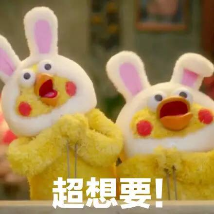 鸡年最火表情包 - 风帆页页 - 风帆页页博客