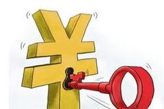铭美财务透露这些企业可以不交企业所得税!
