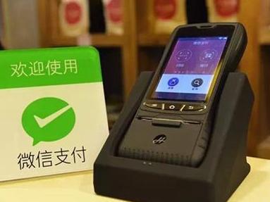 移动支付安全指南:怎样使用手机支付更安全?