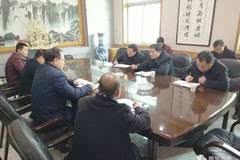 县长陈旭辉走访慰问马鞍桥生态矿业公司