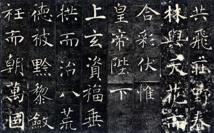 圣教序两种心字的写法,原帖上断掉的笔画不用管,按笔顺写就行了