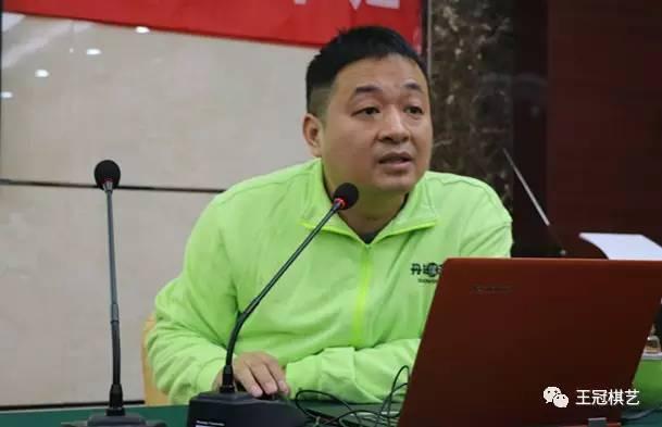 2017年中国国际象棋协会初级教练员培训班(聊