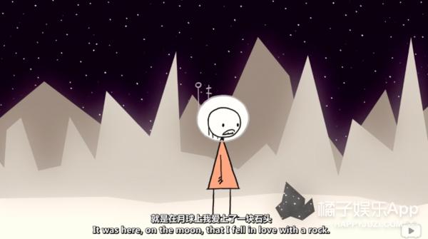 如何探讨未来人类的生存与死亡 这部短片说只用简笔画就足够了