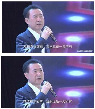 刘强东脸盲,马云不爱钱,王健林说他一无所有