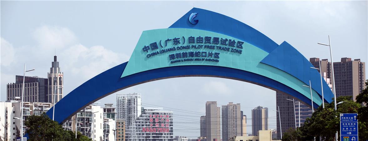 前海人寿保险有限公司 深圳前海保险公司简介图片