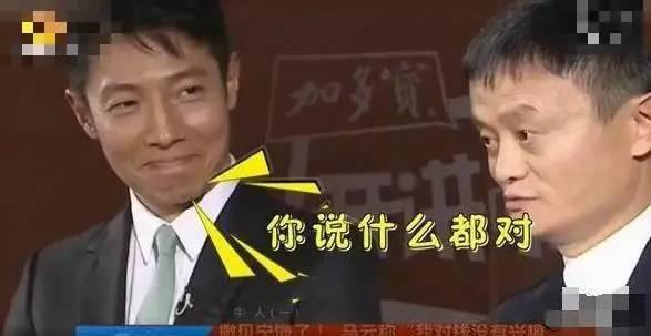 刘强东脸盲,马云不爱钱,王健林说他一无所有大佬们的世界你不懂