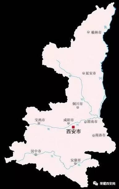 陕北gdp_陕西107个区县GDP排名出炉,你的家乡排第几