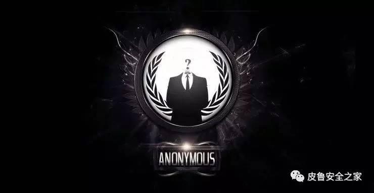 """匿名者组织攻陷五分之一""""暗网"""""""