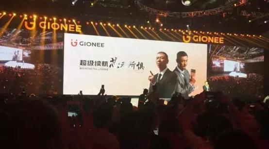 2016年国产手机体现喜人,金华OV占领荆棘铜驼