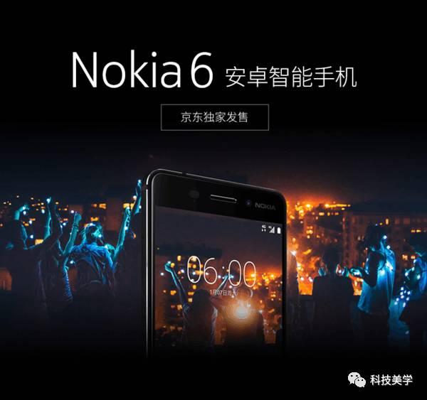 诺基亚承诺用最新安卓系统并及时更新