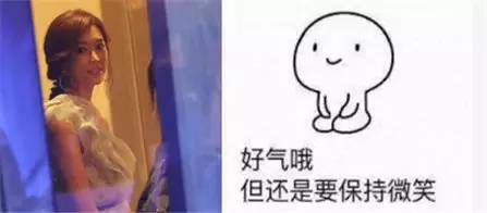林志玲被某男子揩油,这个生无所恋的表情也是没sei了!