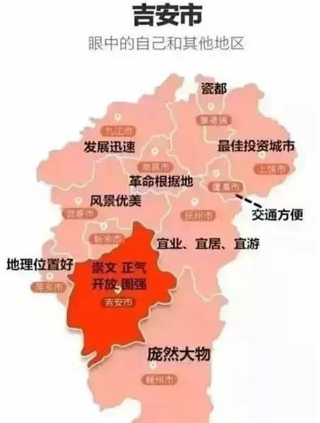 江西人均gdp_江西地图