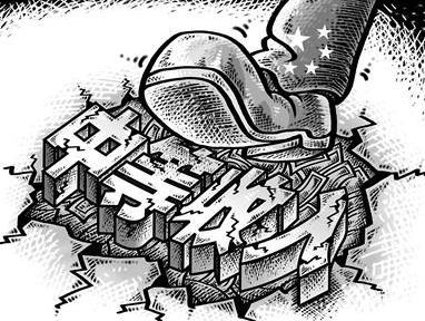 """中国如何摆脱""""中等收入陷阱""""?"""