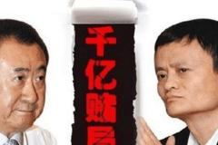 """亚马逊推出""""黑科技"""",马云、刘强东真要注意了!"""