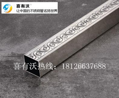 304不锈钢管装饰管和制品管有什么不一样呢
