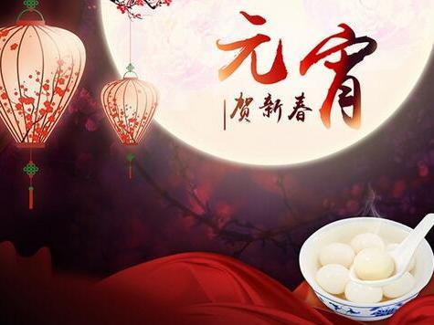 元宵节去哪玩?台湾最全赏花赏灯全攻略