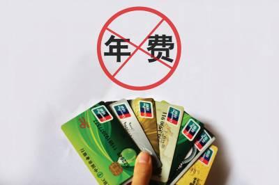 北京传来好消息!今年将有41笔钱将打入您的账户! -    壹号博园 - 壹号博园