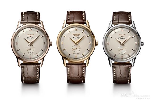 longines手表多少钱?longines手表报价