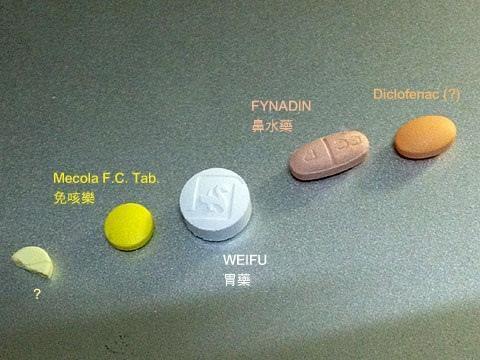 6岁以下儿童谨慎使用感冒药,用多了会降低抵抗