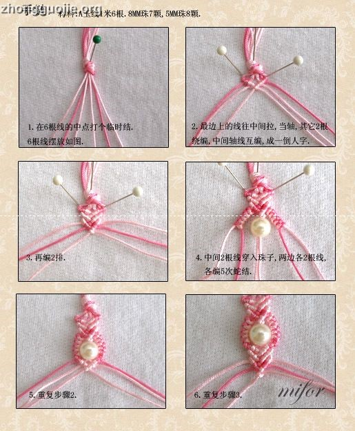4,中间2根线穿入珠子,两边各2根线.各编5次 蛇结. 5,重复步骤2.