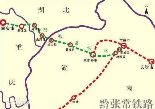 黔张常铁路线路图图片