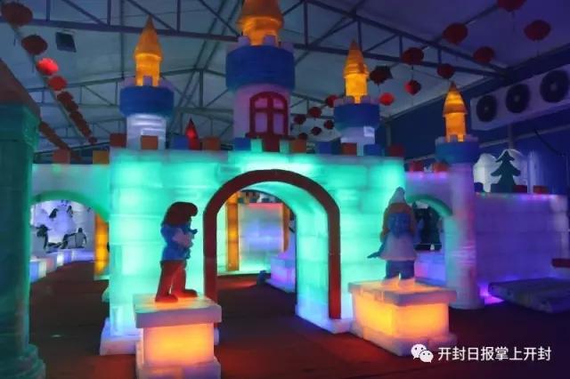 春节过后哪里疯?开封冰雕冰灯节让你重回冰雪世界