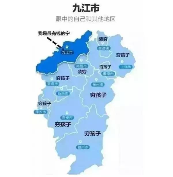 2020江西各市gdp排名_江西地图