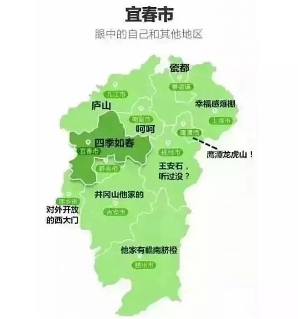 江西各市gdp排名2020年_江西gdp数据