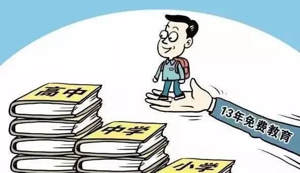 曲阜免除v高中普通高中高中学费萍乡有哪些的私立图片