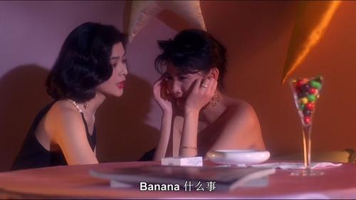 关之琳电影全集64部 1980-2016 高清下载