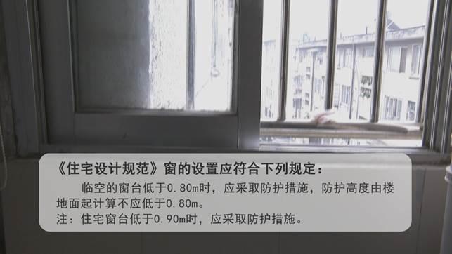 搜狐医院平台-窗户从大师公众坠落死亡究竟v医院病人的芬兰图片