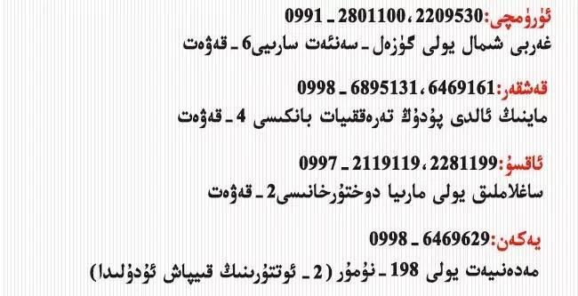 新疆公务员笔试班即将开课,维吾尔语授课
