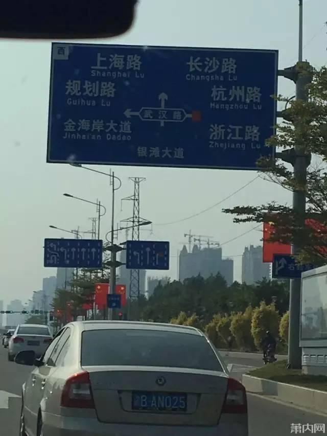 萧山这妹子厉害了 春节8天自驾5000公里,一路向南一直开到