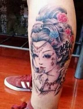 周周小可爱的纹身艺妓