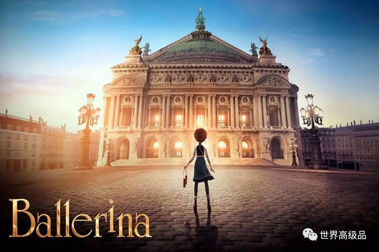 推荐 | Boucheron宝诗龙Ombelles奢雅冠冕点亮法国动画电影《了不起的菲丽西(Ballerina)》